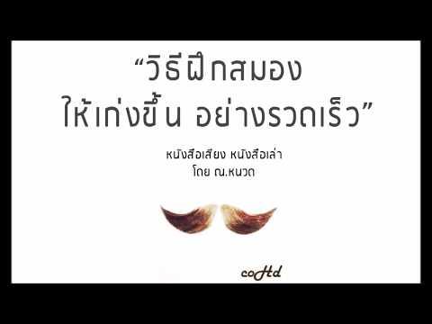 coHdp's Video 145415571403 cp2kO8IOY_k