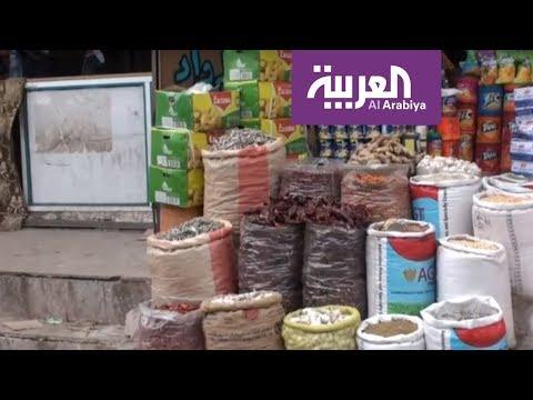 العرب اليوم - شاهد: قانون