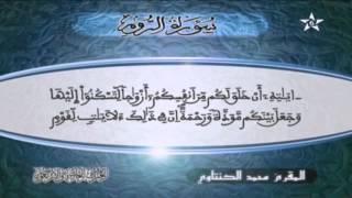 HD ما تيسر من الحزب 41 للمقرئ محمد الكنتاوي