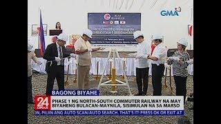 Phase 1 ng North-South Commuter Railway na may biyaheng Bulacan-Maynila, sisimulan na sa Marso
