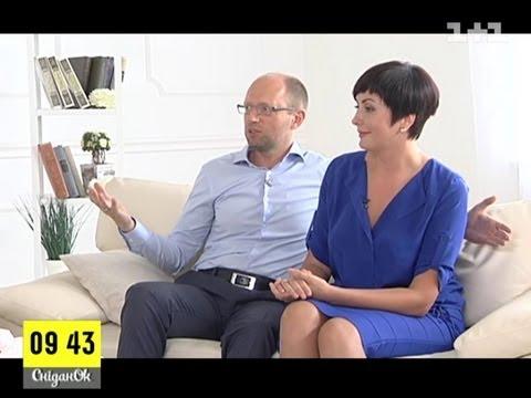 Арсеній Яценюк про історію кохання з дружиною Терезією
