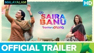 Official Trailer of C/O Saira Banu