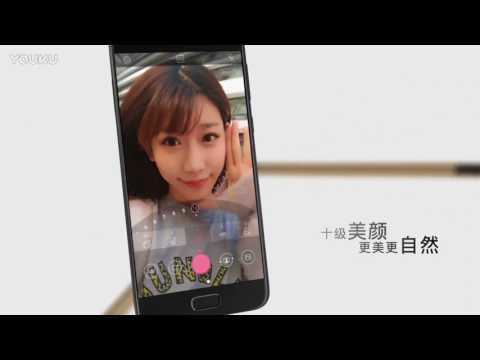 Asus Zenfone Pegasus 4A Commercial -cn