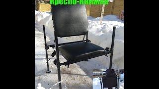 Кресло фидерное своими руками чертежи