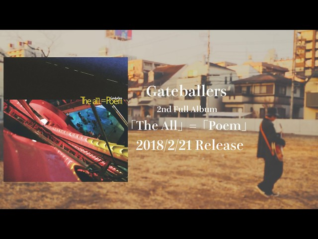 Gateballers、2年ぶりフル・アルバムの詳細を発表!新アー写&アルバム・トレーラーも公開!