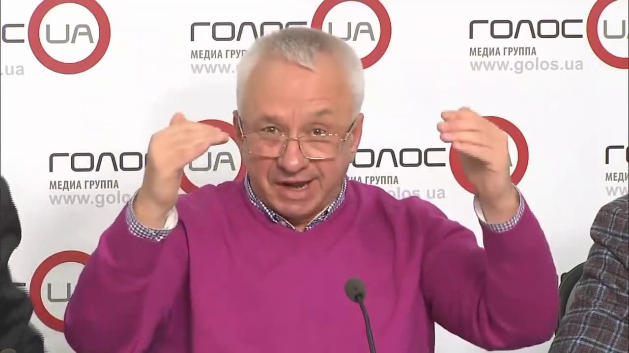 Шокирующие тарифы на тепло: как выжить украинцам? (пресс-конференция)