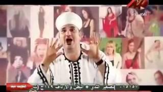 تحميل اغاني سيد الشاعر الستات.mp4 MP3