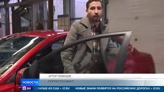 В России обсуждают возвращение старых правил техосмотра автотранспорта