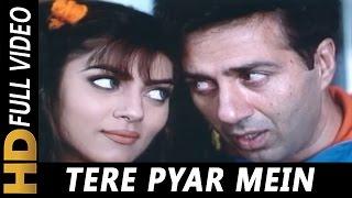 Tere Pyar Mein Main Apna Naam Bhoola | Shankar   - YouTube