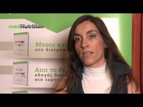 Αγοράσουν βελόνες για στυλό ινσουλίνης στο Κίεβο