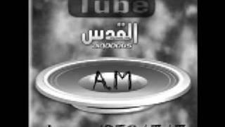 اغاني طرب MP3 محمد حماقي-قادر ربنا تحميل MP3