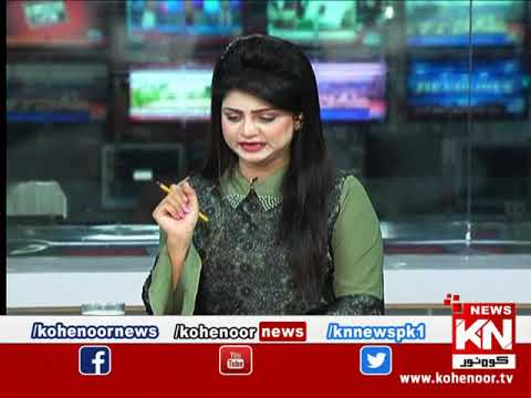 Kohenoor@9 12 December 2019 | Kohenoor News Pakistan