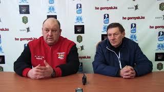 Пресс-конференция матчей МЛК «Горняк» - «Алматы»