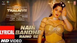 Nain Bandhe Naino Se Lyrical   THALAIVII   Kangana R   Saindhavi P    G.V.Prakash  Irshad K