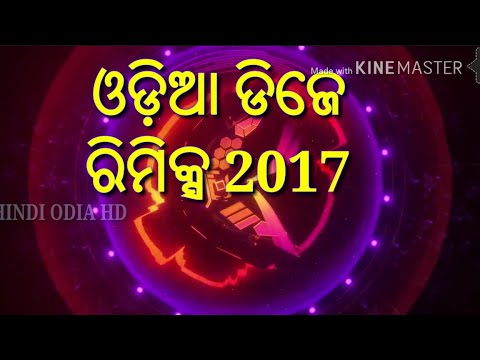 Download Odia new DJ nonstop mix DJ exclusive remix latest DJ songs 2017 HD Mp4 3GP Video and MP3