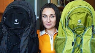 Обзор городского рюкзака Deuter GoGo | Немецкое качество)