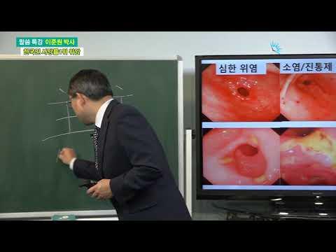 1. 한국인 사망률 1위 위암-1