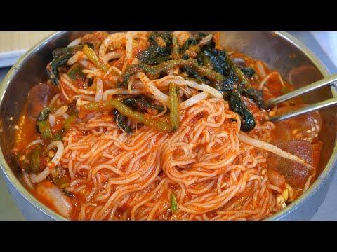 Spicy Noodles with Radish Kimchi – Korean street food