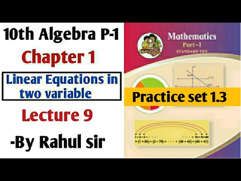 10th Maths P-1 Algebra | Chapter 1 Linear Equations in 2 variables | Lecture 9 | Maharashtra Board