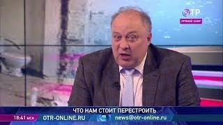 Александр Толмачев: Жилинспекция обязана реагировать на обращения граждан в течение 10 дней