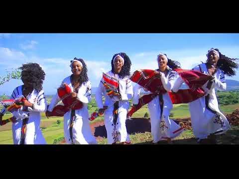 Andualem Ayalew – አንዱዓለም አያሌዉ – Yemeyisaw – New Ethiopian Music 2018 (Official Video)