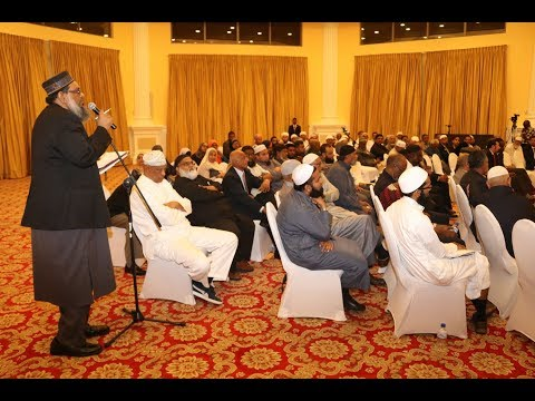 Prime Minister Rowley Meets with Leaders of the Muslim Community