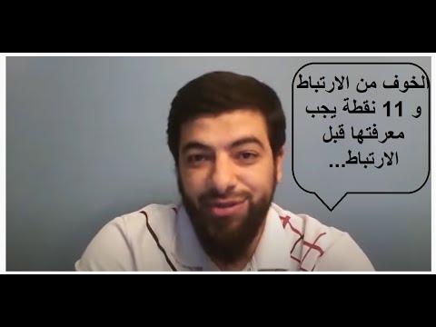 MElShami's Video 168129406574 cpgUtD1ueMo