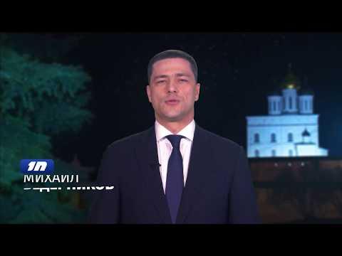 С новым 2018 годом # Михаил Ведерников