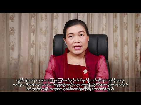 Daw May Sabe Phyu calls for the elimination of sexual violence in conflict