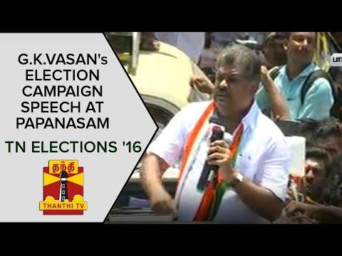 TMC-Chief-G-K-Vasans-Election-Campaign-Speech-at-Papanasam-Thanjavur