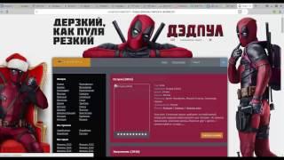 инструкция как создать кино сайт