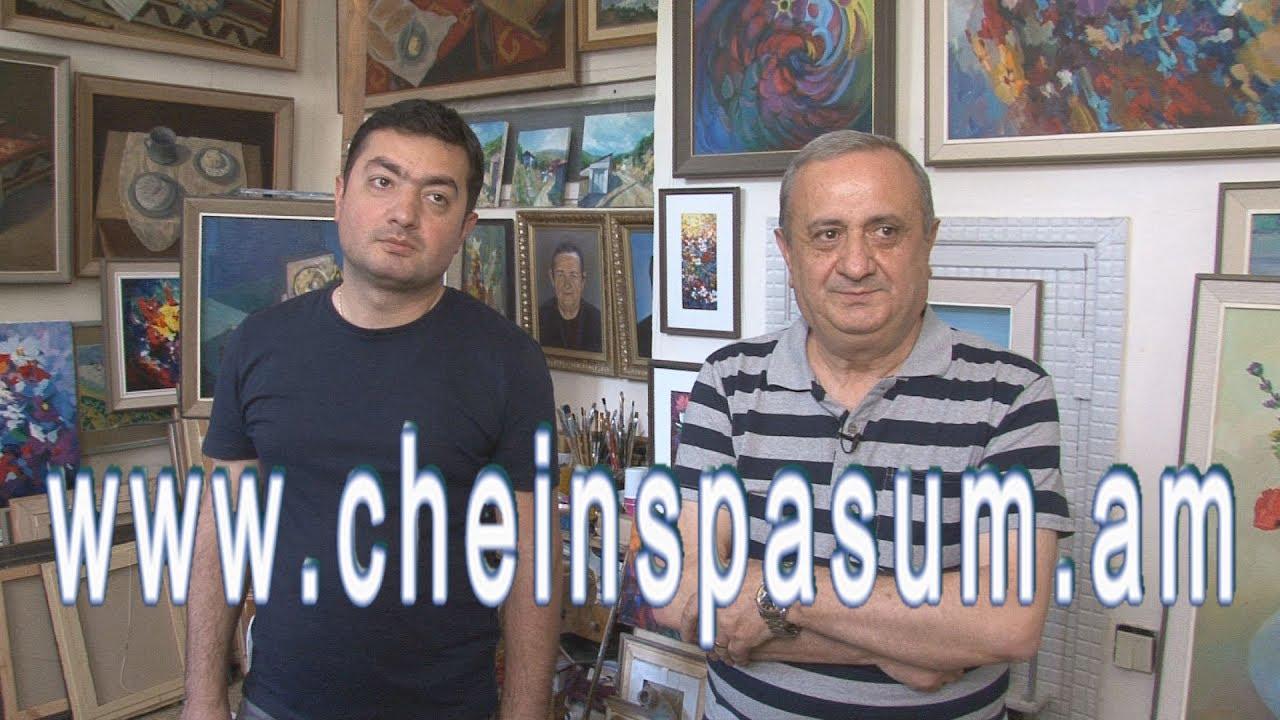 Hrant Danielyan, Грант Даниелян, Հրանտ Դանիելյան