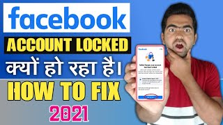 Facebook Account Locked How To Unlock | Facebook Account Unlock Kaise Kare 2021