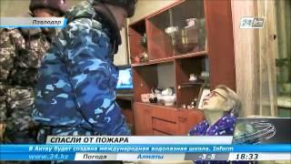 В Павлодаре местный патруль спас от пожара жильцов