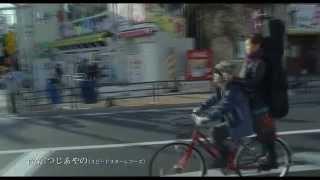 「さよなら歌舞伎町」の動画