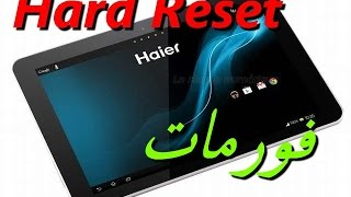 How to Hard Reset Haier G31 and Forgot Password Recovery, Factory