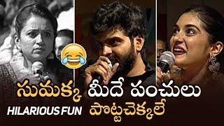 Sree Vishnu Hilarious Punches On Anchor Suma | Brochevarevaru Ra Movie Team | Manastars