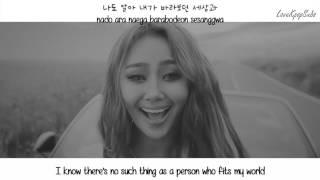 Hyorin ft. Dok2 - Love Like This MV [English subs + Romanization + Hangul] HD