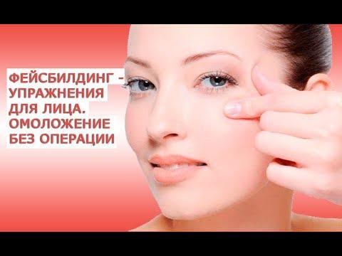 Маска для лица глицерин желатин мед отзывы