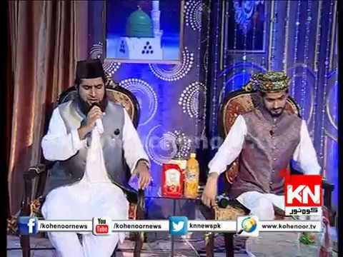 MERI ZINDGI KA TUJH SE YE NIZAAM CHAL RAHA HAI Muhammad Faizan Naqshbandi