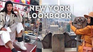 Что я носила в Нью-Йорке? / Лукбук / Алима Болатбек
