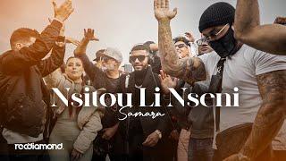 Samara - Nsitou Li Nseni (Official Music Video) تحميل MP3