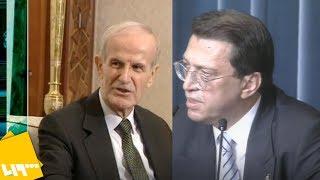"""اغاني حصرية """"اتفاقية أضنة السرية"""" بين أنقرة وحافظ الأسد تحميل MP3"""