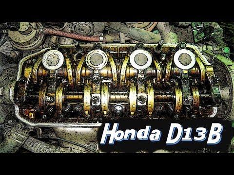Фото к видео: Двигатель Honda D13B - Надежная Классика