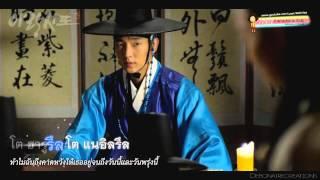 [FMV/OST][HD] Thai Karaoke & Sub :: Jang Jae In - Fantasy Ost.Arang and the Magistrate