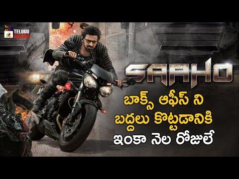 One Month for Saaho Storm at Indian Box Office | Prabhas | Shraddha Kapoor | Sujeeth | Telugu Cinema