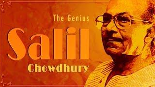 Top 10 Salil Chowdhury Bengali Songs   Sabita Chowdhury   Yesudas   Best Of Salil Chowdhury Songs