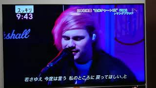 5 Seconds of summer★Young Blood 7/31/2018
