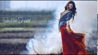 Sochta Hun Ke Wo Kitne Masoom The [Full] -Nusrat Fateh Ali Khan