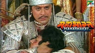 अर्जुन सूर्यास्त से पहले जयद्रथ को मारने की प्रतिज्ञा ली | महाभारत (Mahabharat) | B R Chopra - Download this Video in MP3, M4A, WEBM, MP4, 3GP
